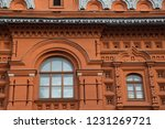 the state historical museum ... | Shutterstock . vector #1231269721