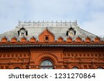 the state historical museum.... | Shutterstock . vector #1231270864