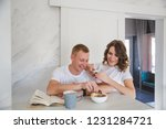beautiful young couple in love... | Shutterstock . vector #1231284721