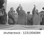 moscow  ussr   november 7  1990 ... | Shutterstock . vector #1231306084