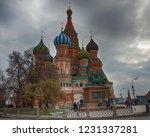 moscow   russia   october 28 ... | Shutterstock . vector #1231337281