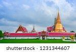wat phra keaw | Shutterstock . vector #1231344607