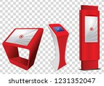 three red promotional... | Shutterstock .eps vector #1231352047