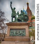 monument to minin and pozharsky ... | Shutterstock . vector #1231362601