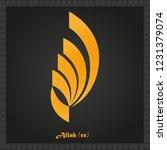 islamic square kufi calligraphy ... | Shutterstock .eps vector #1231379074