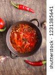 soup in plate | Shutterstock . vector #1231385641