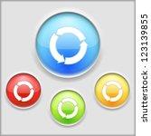 icon of circular arrows  vector ...