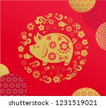 happy chinese new year 2019 ... | Shutterstock .eps vector #1231519021