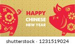 happy chinese new year 2019 ... | Shutterstock .eps vector #1231519024