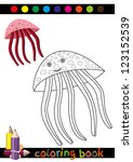 coloring book or page cartoon... | Shutterstock .eps vector #123152539