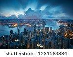 hong kong at dawn before the... | Shutterstock . vector #1231583884