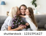 little kid daughter and old... | Shutterstock . vector #1231591627