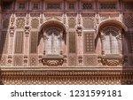 the exterior of mehrangarh fort ... | Shutterstock . vector #1231599181