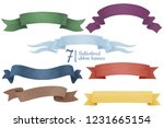 ribbon multicolored hand drawn... | Shutterstock . vector #1231665154