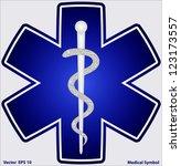 medical symbol   Shutterstock .eps vector #123173557