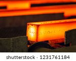 hot square steel bloom on the... | Shutterstock . vector #1231761184