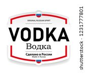 russian vodka label vintage tag ... | Shutterstock .eps vector #1231777801