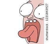 scared man illustration | Shutterstock .eps vector #1231843927