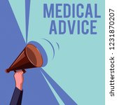 text sign showing medical... | Shutterstock . vector #1231870207