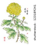 ink painting of chinese...   Shutterstock . vector #123189241