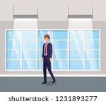 corridor building with...   Shutterstock .eps vector #1231893277