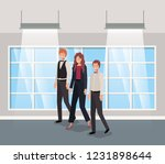 business people in corridor...   Shutterstock .eps vector #1231898644