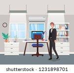modern office with businessman | Shutterstock .eps vector #1231898701