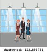business people in corridor...   Shutterstock .eps vector #1231898731