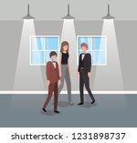 business people in corridor...   Shutterstock .eps vector #1231898737