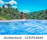 mountain river  water landscape ... | Shutterstock . vector #1231914664