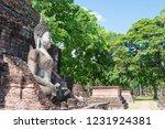 sukhothai  thailand   apr 08... | Shutterstock . vector #1231924381