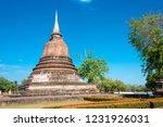 sukhothai  thailand   apr 08... | Shutterstock . vector #1231926031