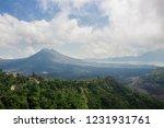 beautiful mountain among the... | Shutterstock . vector #1231931761