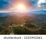 great wall of china at the... | Shutterstock . vector #1231941061