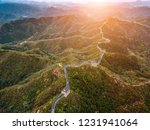 great wall of china at the... | Shutterstock . vector #1231941064
