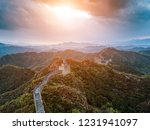 great wall of china at the... | Shutterstock . vector #1231941097