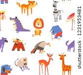 animals seamless pattern  lion... | Shutterstock .eps vector #1231953481