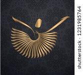 mawlana sufism icon  islamic... | Shutterstock .eps vector #1231985764