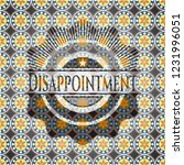 disappointment arabic emblem... | Shutterstock .eps vector #1231996051