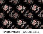 flat flower elements design.... | Shutterstock . vector #1232013811