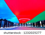 a military parade on september... | Shutterstock . vector #1232025277