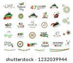 uae national day typography... | Shutterstock .eps vector #1232039944