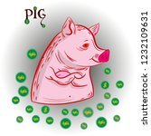 abstract pig and around the... | Shutterstock .eps vector #1232109631