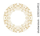 round decorative ornaments... | Shutterstock .eps vector #1232114911