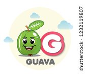 guava mascot with letter g | Shutterstock .eps vector #1232119807