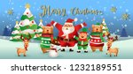 santa claus with friend.cute... | Shutterstock .eps vector #1232189551