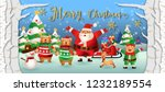 santa claus with friend.cute... | Shutterstock .eps vector #1232189554