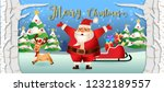 santa claus with friend.cute... | Shutterstock .eps vector #1232189557