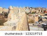 Wall view of Jerusalem, Israel - stock photo