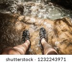 this is my legs and my trail... | Shutterstock . vector #1232243971